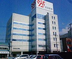吉田産業本店